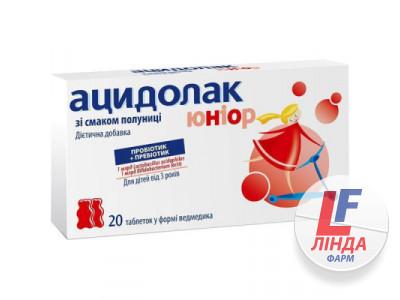 Жевательные таблетки ацидолак юниор (polpharma).