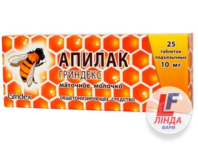 Таблетки апилак гриндекс 10 мг №50 (141. 0056) цена, инструкция.