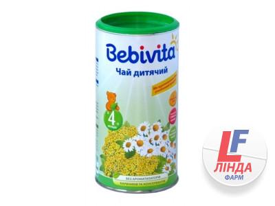 Детская косметика хипп купить украина