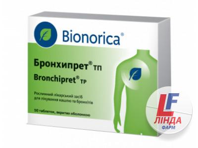 Бронхипрет тп n20 таблетки: цена, инструкция, отзывы, купить в.