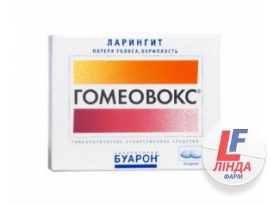 Гомеовокс таблетки №60 купить по доступной цене, инструкция по.