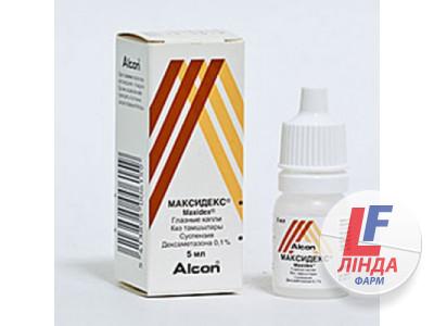 Максидекс капли глазные 0,1% флакон -капельн.5мл №1 инструкция ...
