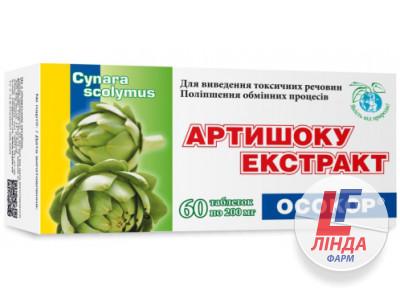 экстракт артишока инструкция по применению таблетки
