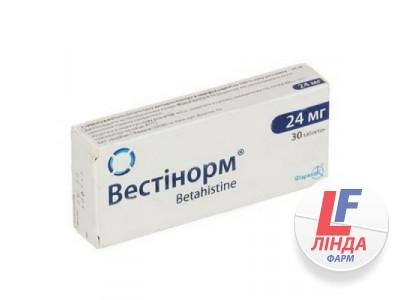 Вестинорм 24 мг n60 таблетки: цена, инструкция, отзывы, купить в.