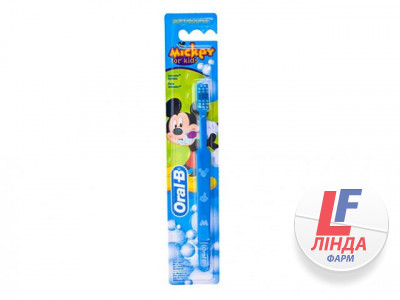 Зубная щетка ORAL-B Mickey for kids мягкая-0